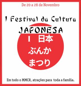 I Festival da Cultura Japonesa